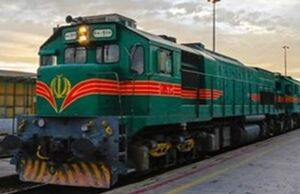 حادثه در قطار تهران ـ بندرعباس