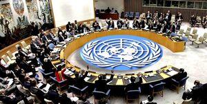 روسیه: اقدام آمریکا نقض قطعنامه بود