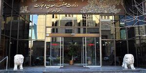 اولویتهای کاری وزارت صمت از زبان نماینده مجلس