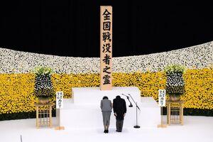 مراسم سالروز پایان جنگ جهانی دوم در ژاپن