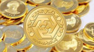 هشدار مجلس به سلاطین سکه