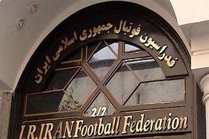 واکنش فدراسیون فوتبال به شایعات مربوط به پسر رئیس سابق