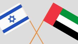 امارات اسراییل