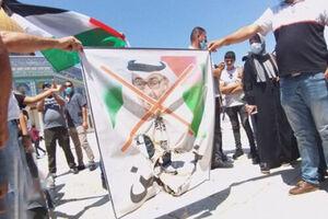 تظاهرات فلسطینیها در واکنش به توافق امارات و اسرائیل