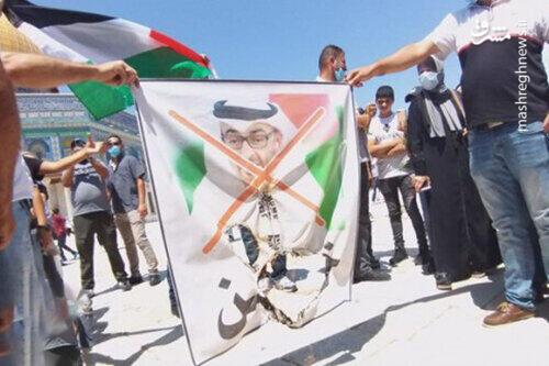 فیلم/ عصبانیت فلسطینیها از توافق امارات و اسرائیل
