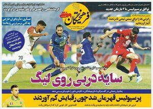 عکس/ تیتر روزنامه های ورزشی یکشنبه ۲۶ مرداد