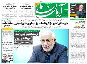 ترامپ سردار سلیمانی را شهید کرد، اما مذاکره با آمریکا مهمتر است! / رابطه امارات و اسرائیل تقصیر ایران است