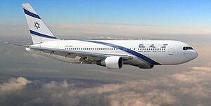 موافقت ریاض با عبور پروازهای تلآویو از حریم عربستان