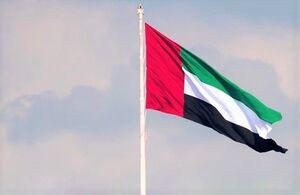 برخی فعالان فرهنگی عرب در پی تحریم مراسمهای مرتبط با امارات