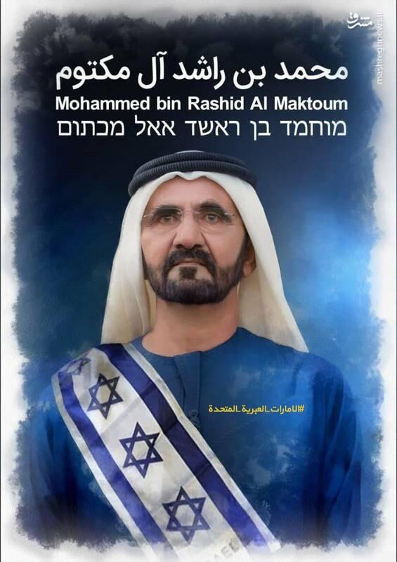 2883561 - شبیهترین حکومت به اسرائیل کودککش +عکس