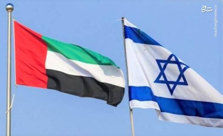 افتتاح رسمی سفارت رژیم صهیونیستی در امارات
