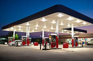 پمپ بنزین نمایه