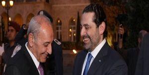 «سعد الحریری» گزینه «بری» برای نخستوزیری لبنان
