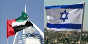 اسرائیل در جستوجوی سفارتخانه در ابوظبی
