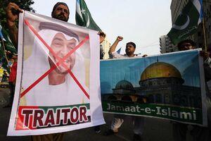 خشم پاکستانی علیه خیانت امارات