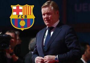 بارسلونا در آستانه عقد قراردادی ۲ ساله با کومان