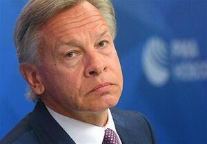 انزوای تحقیرآمیز آمریکا در شورای امنیت