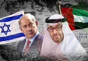 اسراییل امارات
