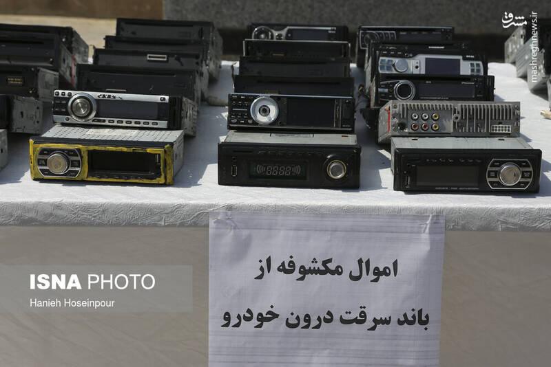2884396 - عکس/ متلاشی شدن باندهای سرقت در شیراز