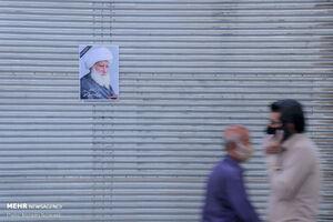 عکس/ عزای عمومی در بیرجند