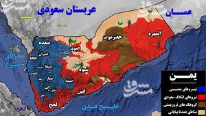 جزئیات پیروزی بزرگ رزمندگان در شاهرگ مرکزی یمن/ شکست سنگین ائتلاف سعودی در استانهای «مارب و الجوف» + نقشه میدانی و عکس