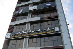 توضیح سازمان لیگ درمورد دستگیری کارمندش