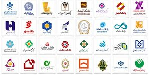 اسامی ۲۳ بانکی که به سازمان مالیاتی اطلاعات نمیدهند