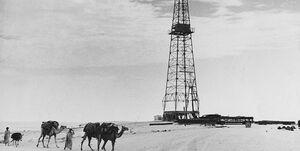 برگی از طمع تاریخی غرب برای سلطه نفتی در خلیج فارس +عکس