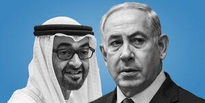 هدف اسرائیل از برقراری ارتباط با امارات چیست؟
