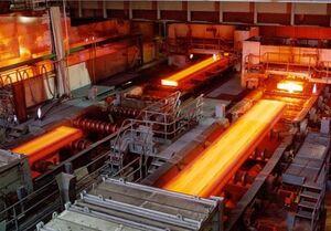 عرضه ۱۹۶ هزار تن فولاد در بورس کالا