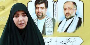 خاطرهای از حضور سرزده سردار سلیمانی در منزل شهید منا