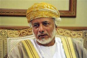 وزیر خارجه عمان برکنار شد
