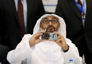 امارات نمایه