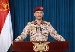 حمله ارتش یمن به پالایشگاه آرامکو با موشک قدس ۲