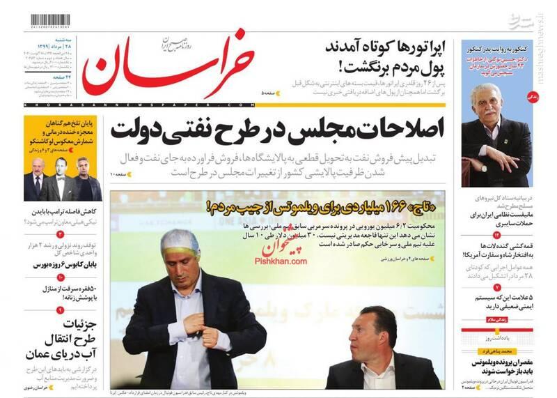 خراسان: اصلاحات مجلس در طرح نفتی دولت