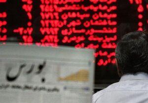 سود کدام بازار در مردادماه بیشتر بود؟ +عکس