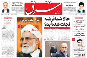 هاشمی طبا: حسرت دوران شاه در دل مردم جوانه زده/ داروی بهبود اقتصاد ایران مذاکره با آمریکاست
