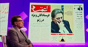 بهنود: در سیاست فرشته و دیوی در کار نیست! / مواجب بگیر ملکه انگلیس در تهران چه میکند؟!