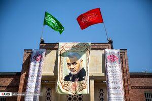 عکس/ سفارت سابق آمریکا حسینیه شد