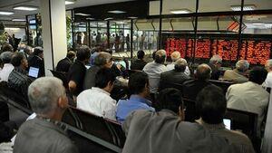 بهترین فرصت برای خرید سهام در بورس