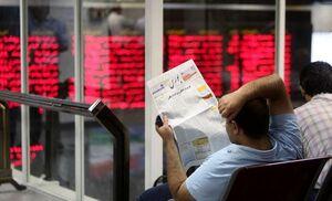 حفظ تعادل بازار سرمایه با عرضه اولیهها