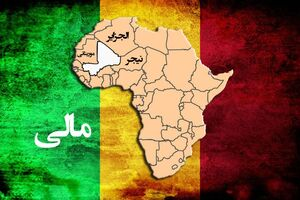 تعلیق عضویت «مالی» در اتحادیه آفریقا