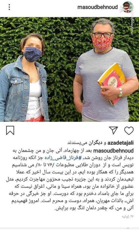 مواجب بگیر ملکه انگلیس در تهران چه میکند؟!