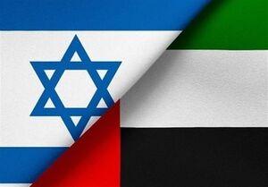 ایده ناتوی عربی به دنبال چیست؟