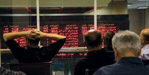 ۱۲۶۴ میلیارد تومان از بازار سرمایه خارج شد