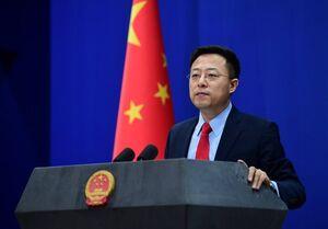 واکنش چین به تحریم چهار شرکت خارجی مرتبط با ایران