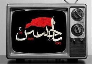 صداوسیما با برنامههای وسیع برای محرم در شرایط کرونا آماده میشود