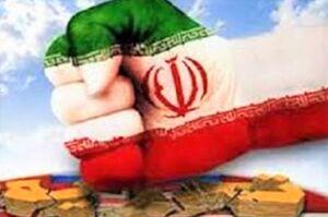 پیشبینی روسیه از شکست آمریکا در تحریم ایران