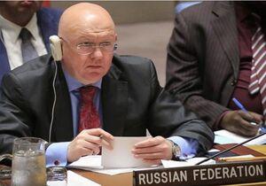 واکنش روسیه به درخواست آمریکا برای احیای تحریمهای ایران