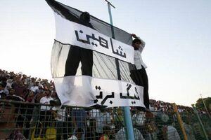 سال سیاه فوتبال بوشهر با دو سقوط